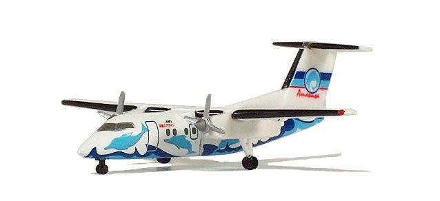 Herpa 1:500 Dash 8-100 Amakusa -Einzelstück-